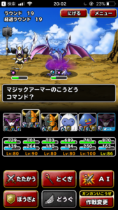 聖なる巨龍5
