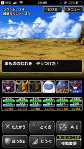 聖なる巨龍6